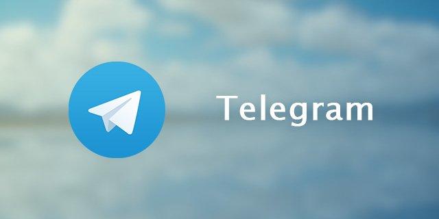 Интернет провайдер Ринет начал блокировать телеграмм