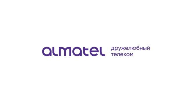 """Алмател ввел новые зимние тарифы """"Зимний Экспресс"""""""