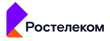 Ростелеком Дзержинский